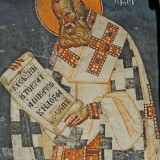 St._Athanasios_the_Great_lower_register_of_sanctuary.th.jpg