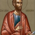 St.Onesimus.th.jpg