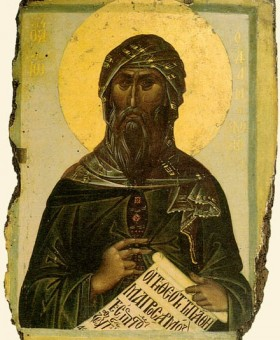 Saint John of Damascus