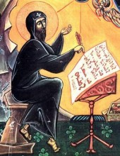 Ephrem of Edessa, Harp of the Holy Spirit, Sun of the Syrians