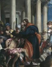Barnabas Rasul