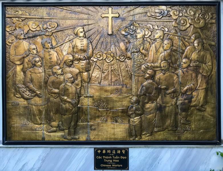 Memorial-of-Martyr_Saints_of_China.jpg