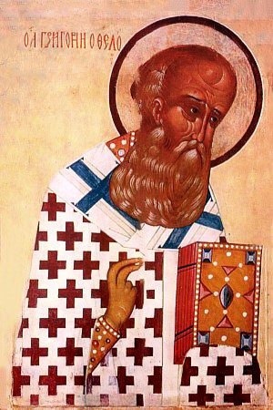 """anonimus [Public domain], <a href=""""https://commons.wikimedia.org/wiki/File:Gregory_of_Nazianzus.jpg"""" target=""""_blank"""">via Wikimedia Commons</a>"""