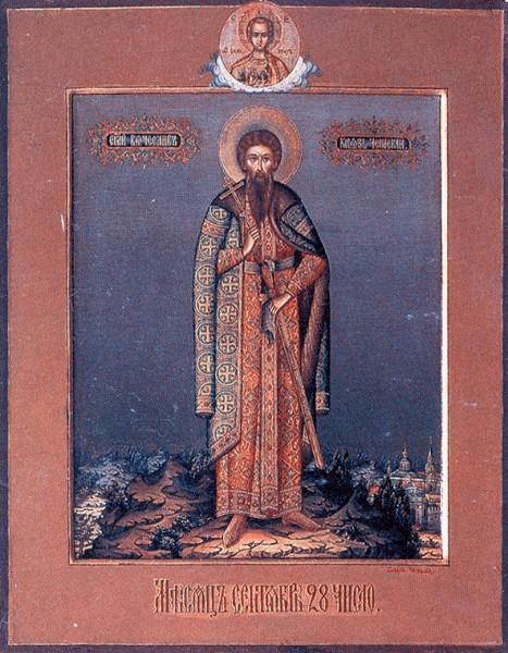 saint-wenceslaus-13.jpg