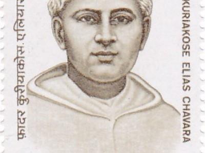 Kuriakose Elias Chavara