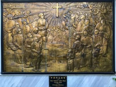 Para Martir China