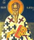 Santo Polikarpus