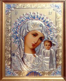 Saint Tatiana of Rome