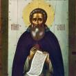 Santo Sergius